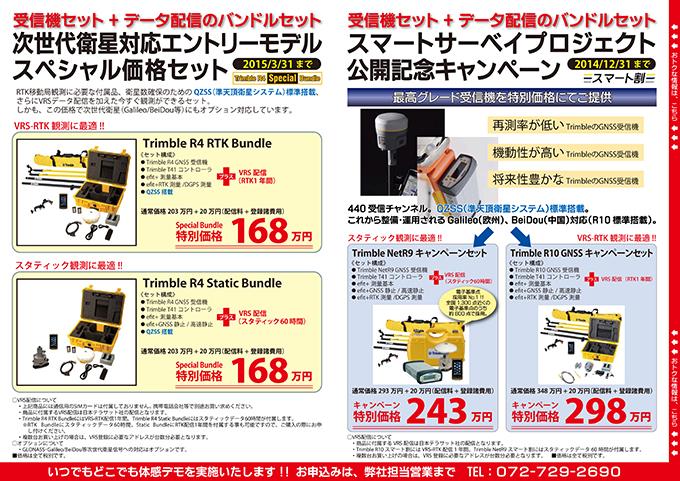 A4_acchaku_naka_TIS_outline.ai