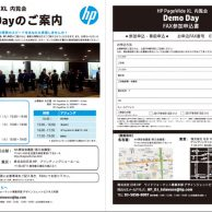 HP-DemoDay_catalog