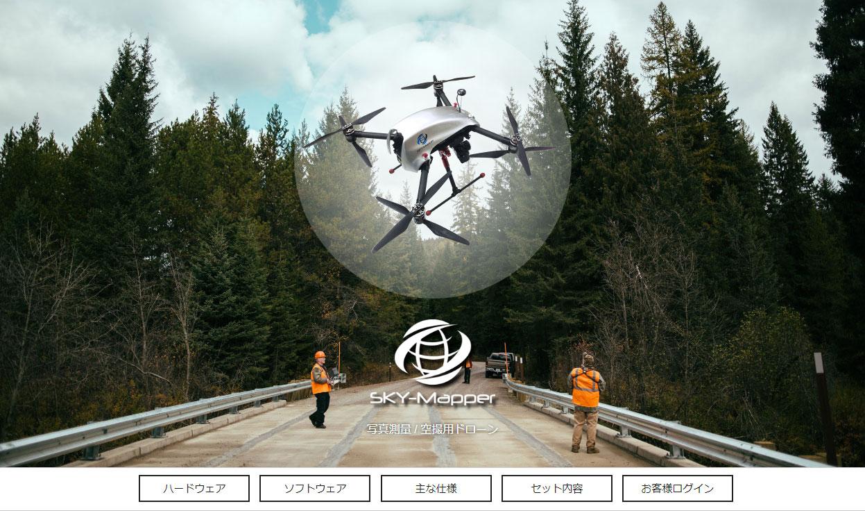 SKY-Mapper_site