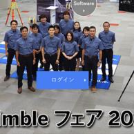 TrimbleFair2020_thumb