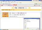 shirusu-plus_2-04