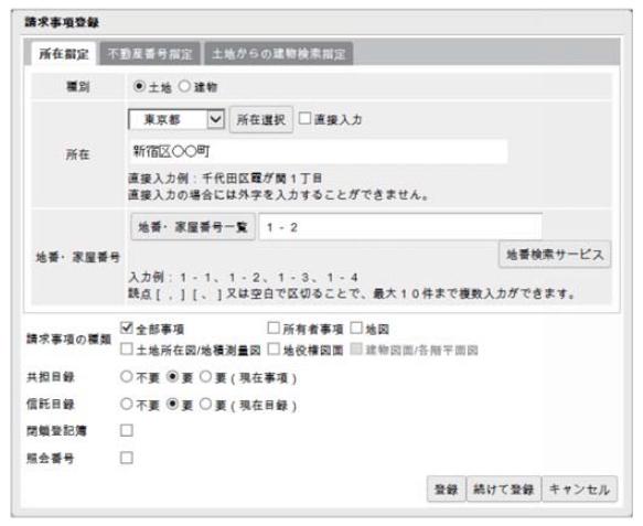 tokijoho_feature-1