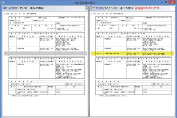tokijoho_feature-3
