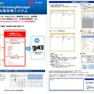 tp-drawingmanager