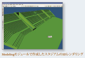 trimble-realworks-feature04