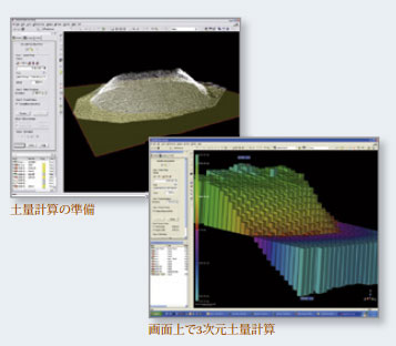 trimble-realworks-feature06