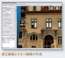 trimble-realworks-feature07