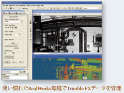trimble-realworks-feature09