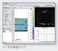 trimble-realworks_feature02