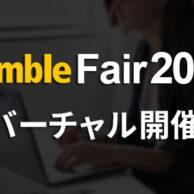 trimbleFair2020_virtual-thumb