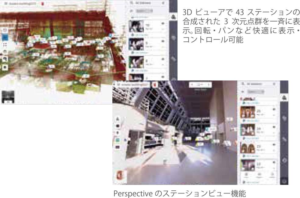x7-image-03